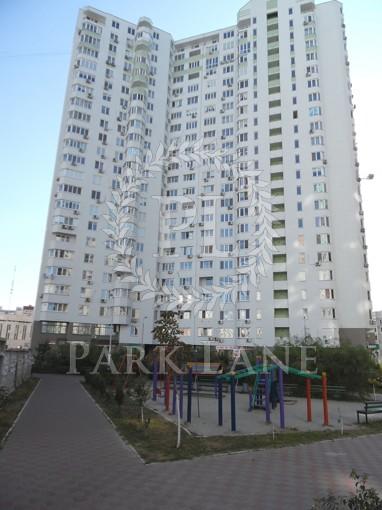 Квартира Гмирі Б., 8б, Київ, R-33241 - Фото