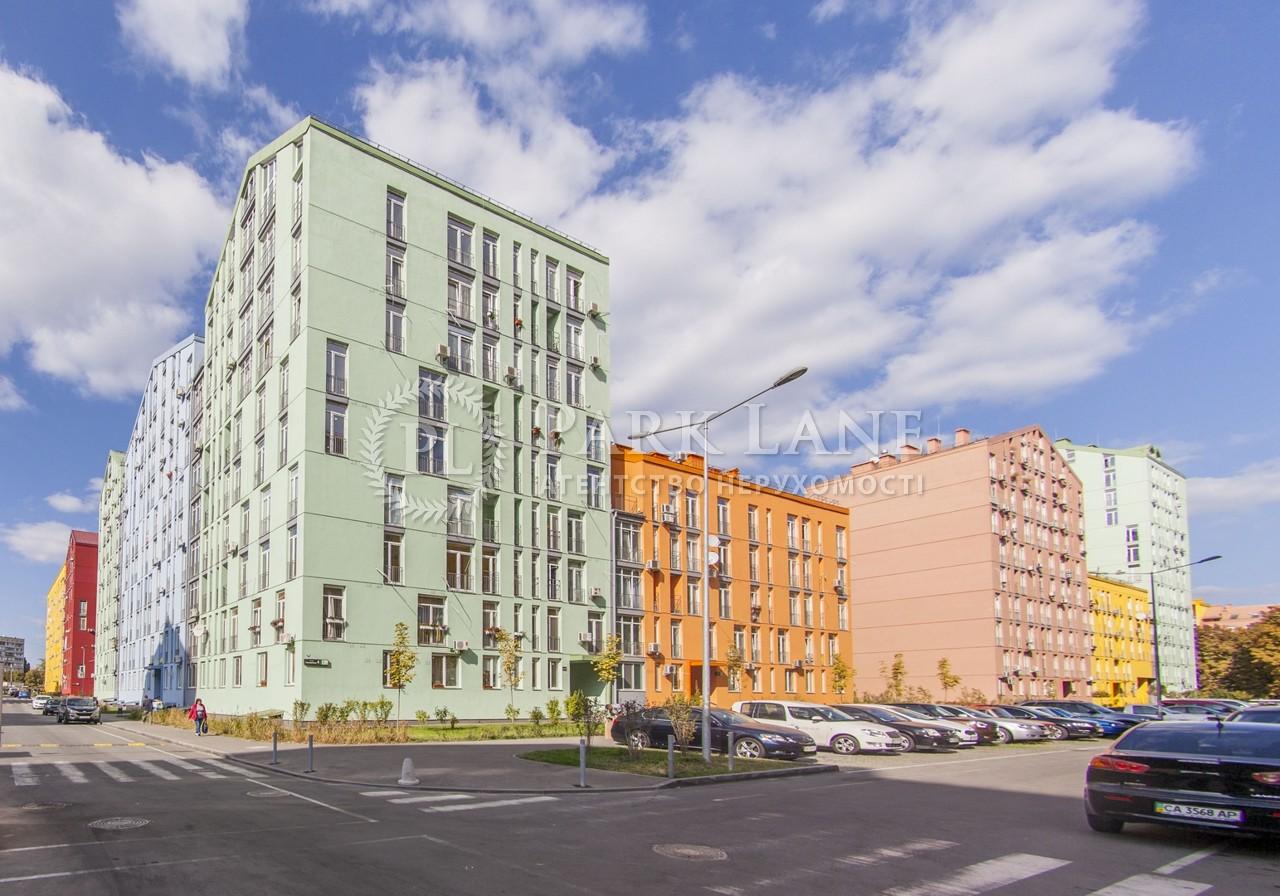 Квартира ул. Регенераторная, 4 корпус 3, Киев, B-90345 - Фото 17