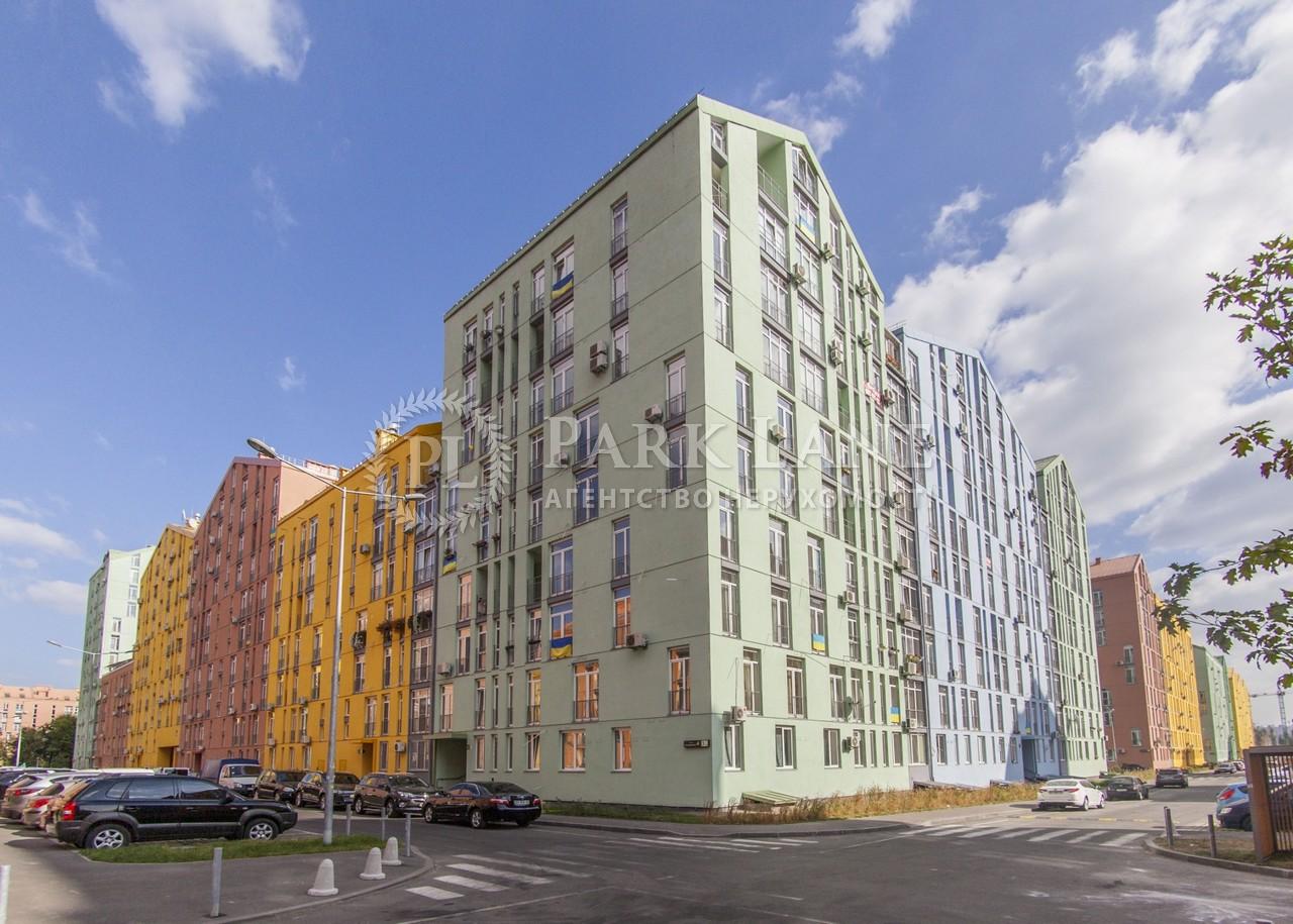 Квартира ул. Регенераторная, 4 корпус 3, Киев, B-90345 - Фото 1