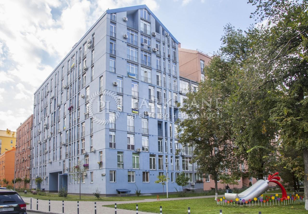 Квартира ул. Регенераторная, 4 корпус 4, Киев, R-19434 - Фото 19