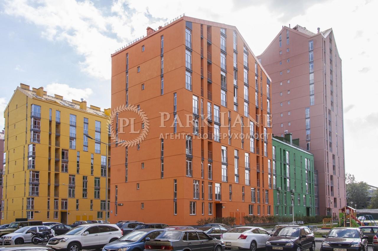 Квартира ул. Регенераторная, 4корп.9, Киев, X-24568 - Фото 10