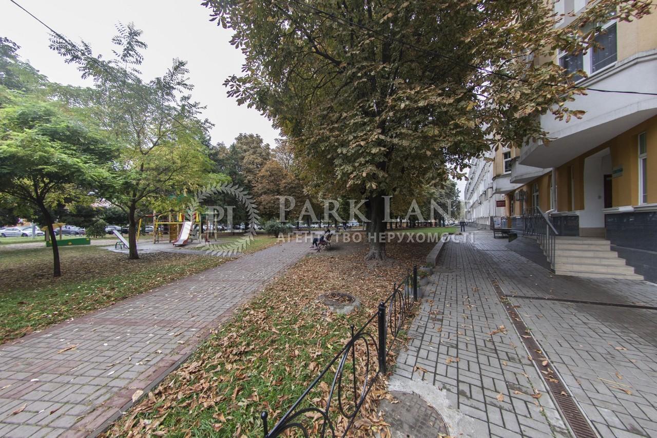 Квартира B-89104, Сковороды Григория, 6, Киев - Фото 5