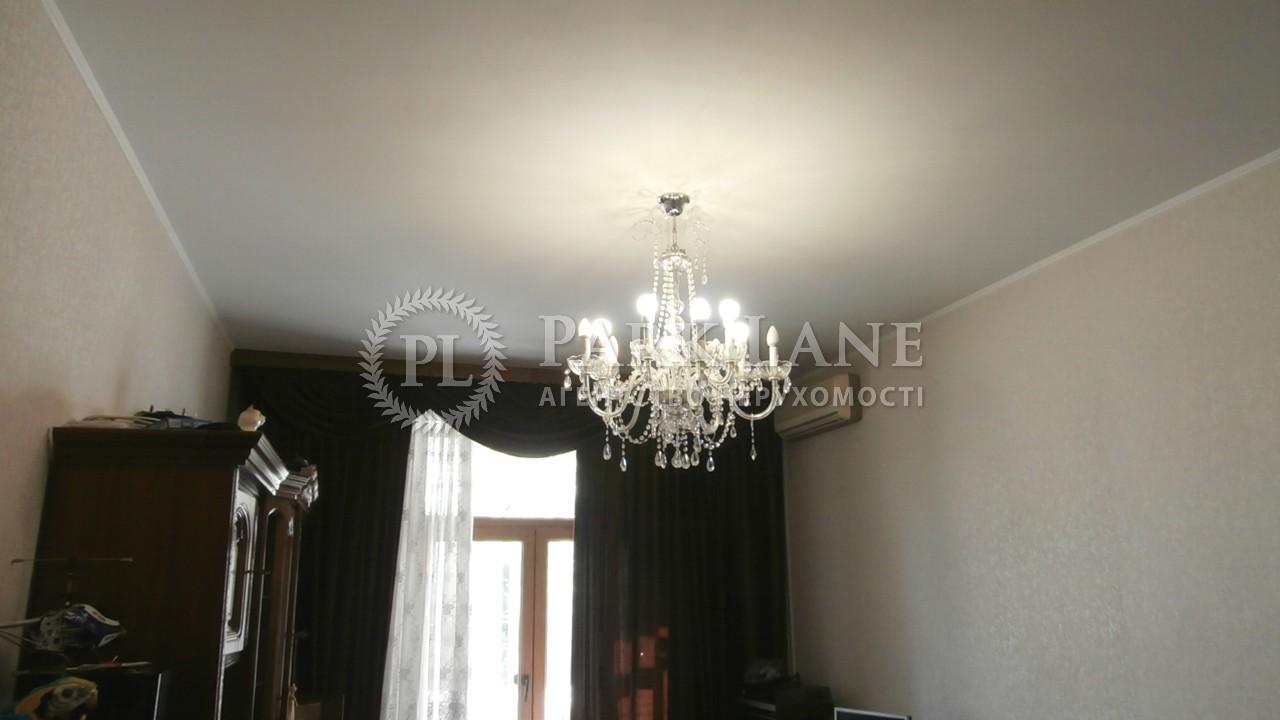Квартира ул. Питерская, 7, Киев, N-14237 - Фото 5