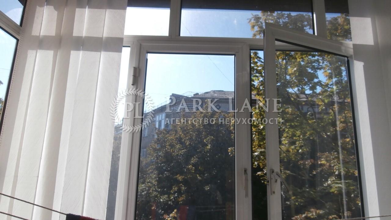 Квартира ул. Питерская, 7, Киев, N-14237 - Фото 12