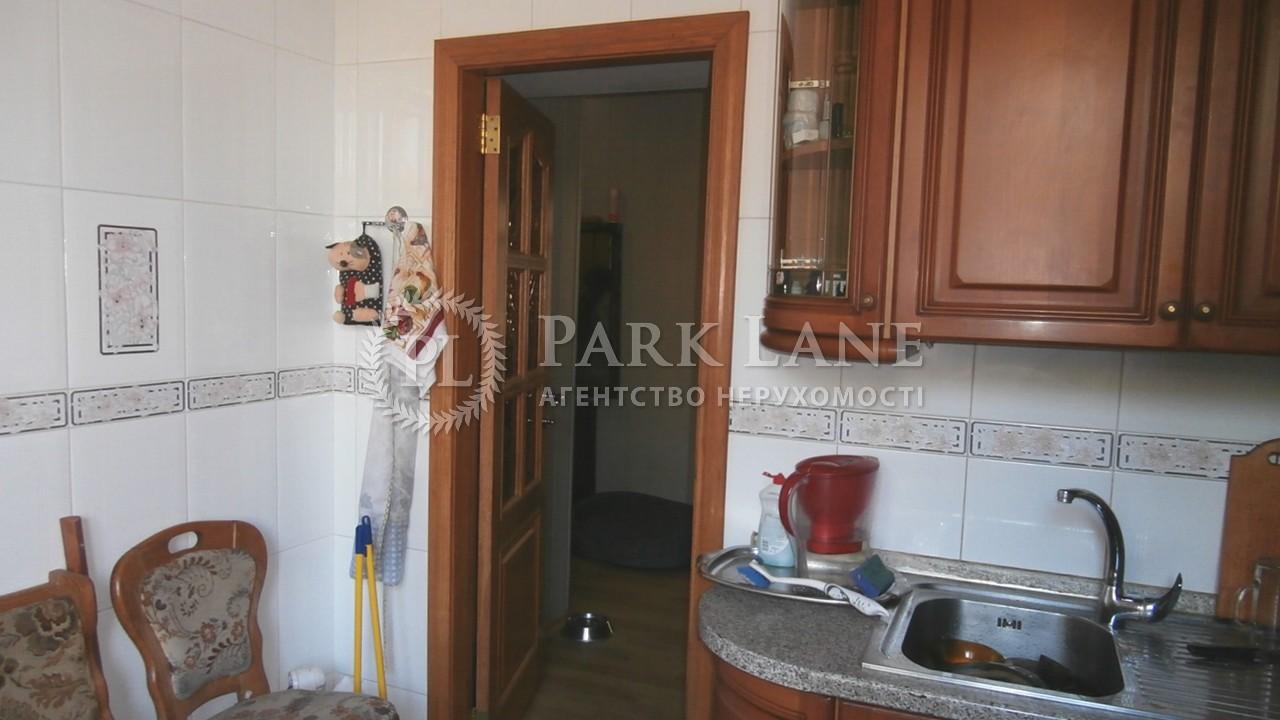Квартира ул. Питерская, 7, Киев, N-14237 - Фото 8