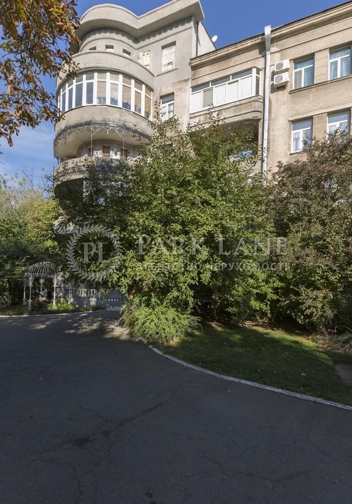Офіс, вул. Богомольця Академіка, Київ, K-22420 - Фото 4