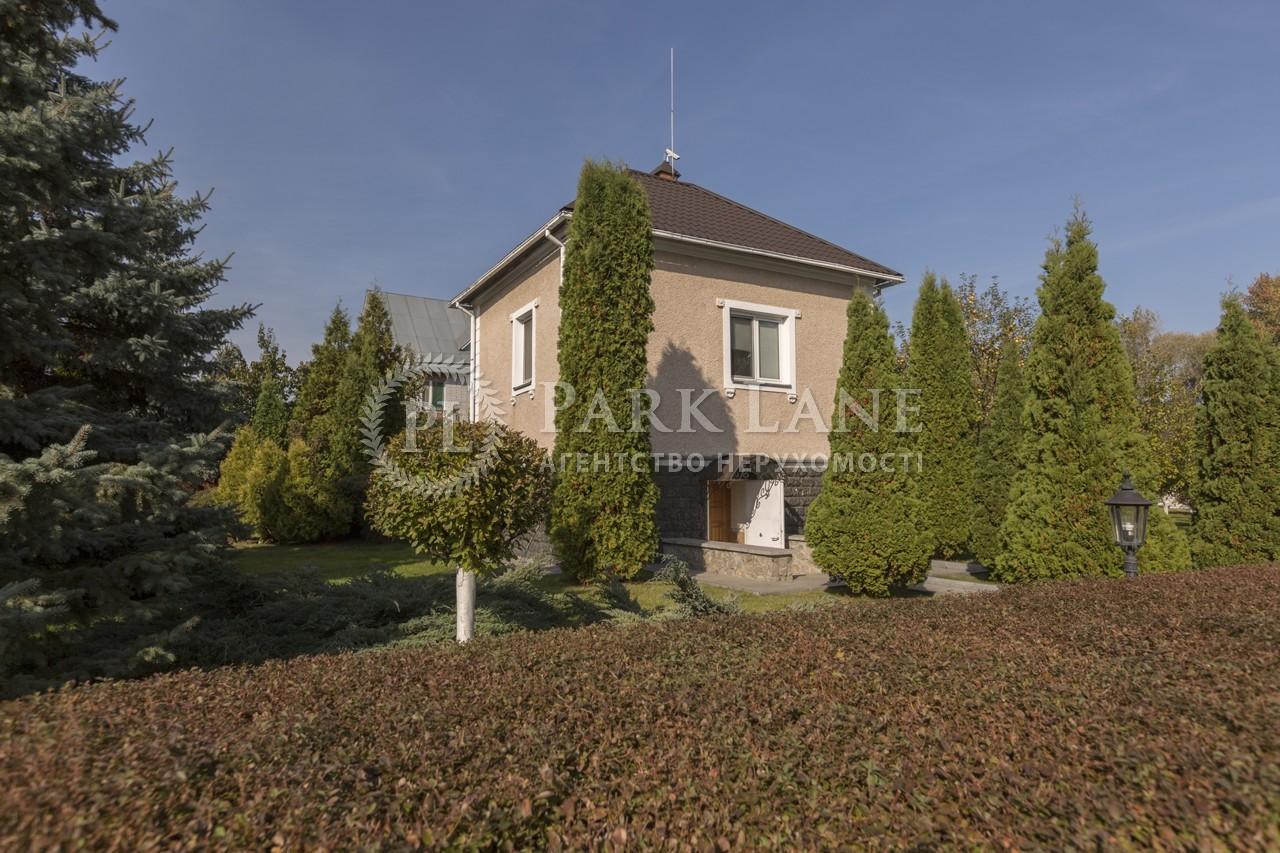 Дом Козин (Конча-Заспа), X-30496 - Фото 40