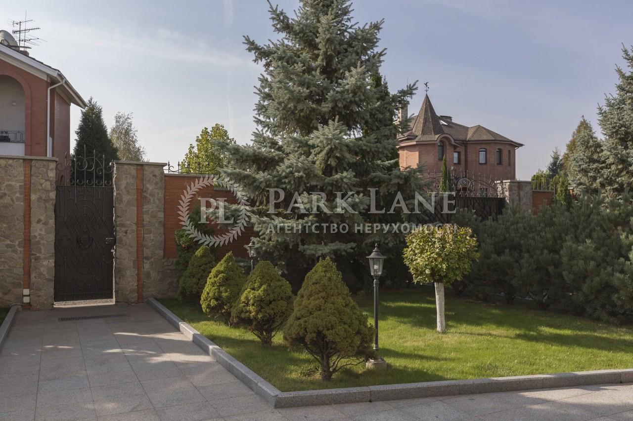 Дом Козин (Конча-Заспа), X-30496 - Фото 43