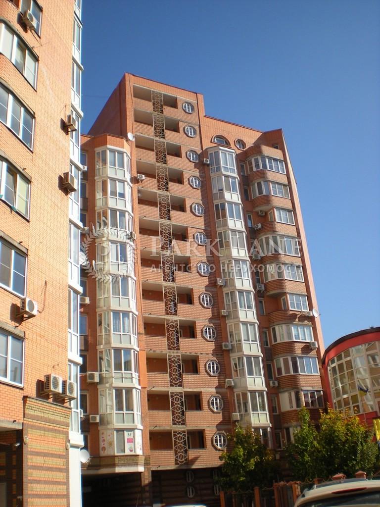 Квартира ул. Осенняя, 33, Киев, R-36841 - Фото 4