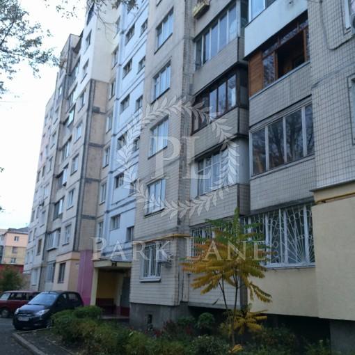 Квартира, Z-588956, 4