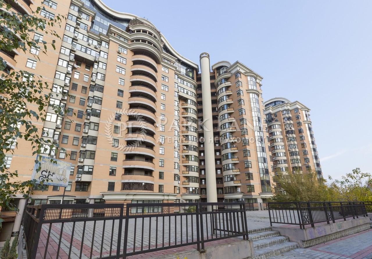 Квартира B-94463, Старонаводницька, 13, Київ - Фото 4