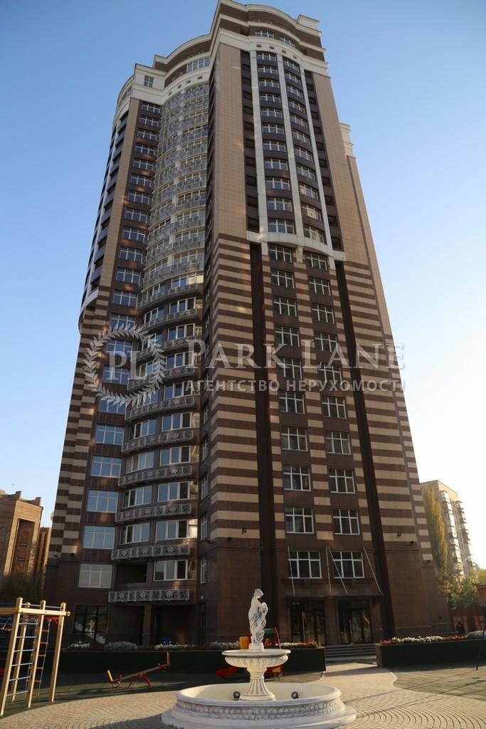 Квартира ул. Глубочицкая, 32а, Киев, B-95540 - Фото 10