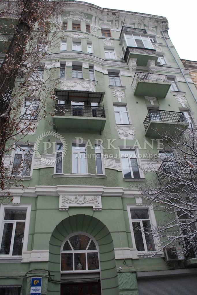 Квартира ул. Тарасовская, 6а, Киев, B-81820 - Фото 3
