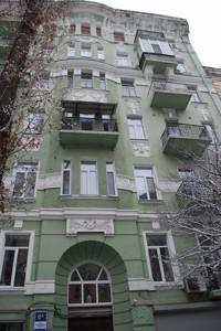Квартира B-81820, Тарасовская, 6а, Киев - Фото 2