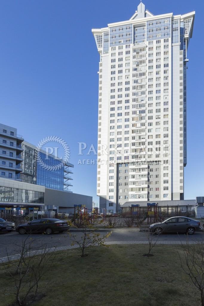 Квартира вул. Дніпровська наб., 1а, Київ, N-21562 - Фото 28