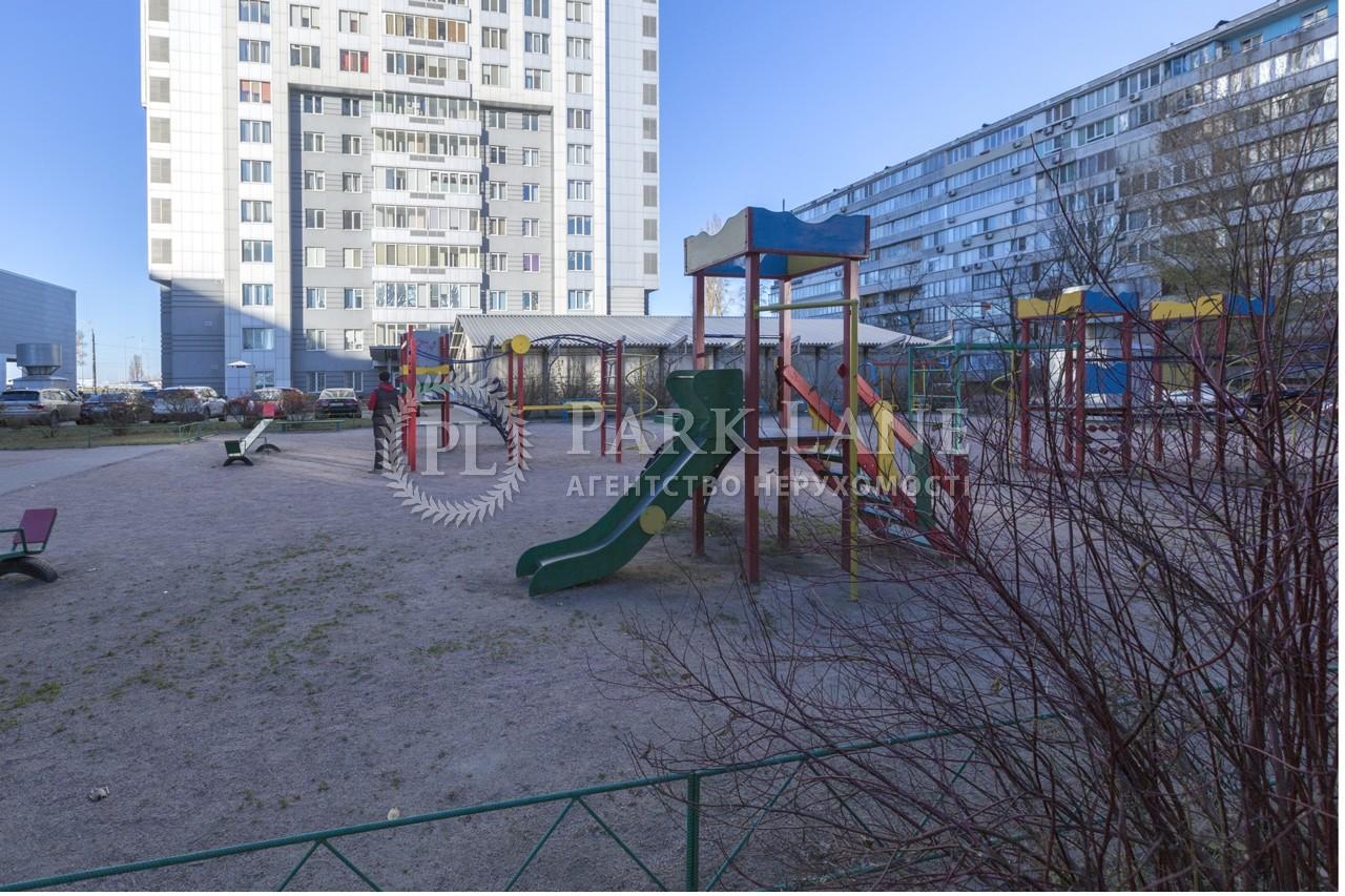 Квартира вул. Дніпровська наб., 1а, Київ, N-21562 - Фото 4