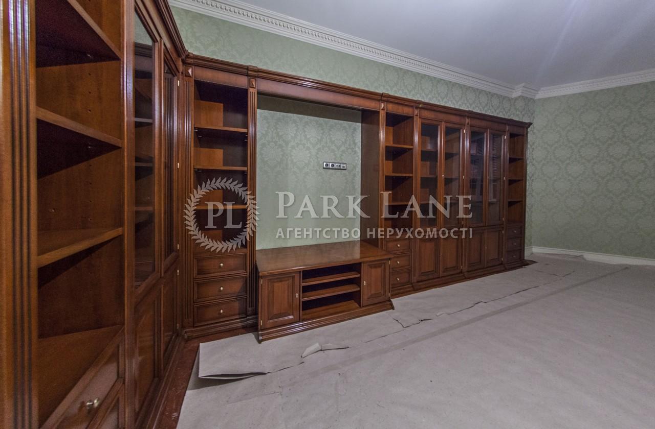 Квартира ул. Тимирязевская, 30, Киев, J-17748 - Фото 3