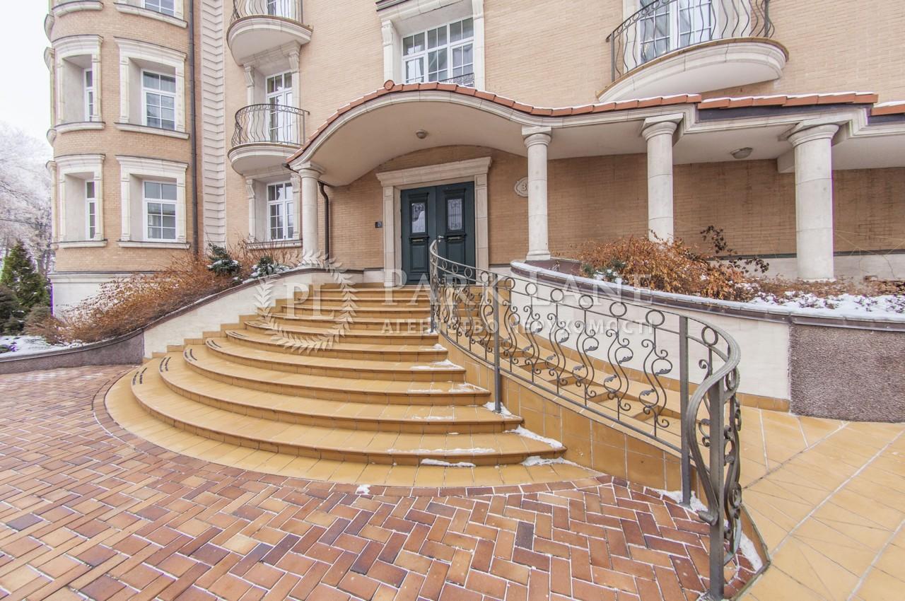 Квартира ул. Тимирязевская, 30, Киев, D-25295 - Фото 19