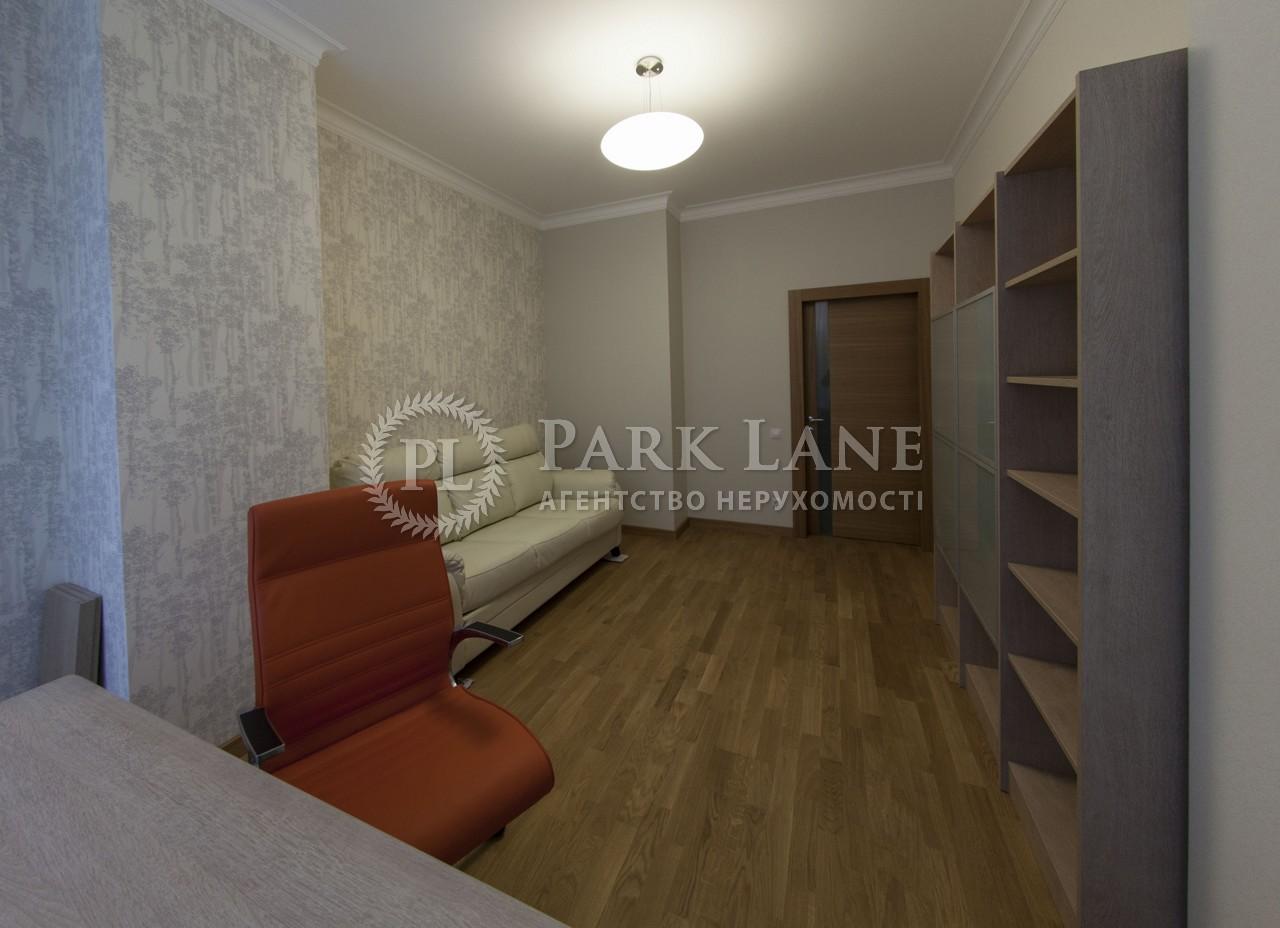 Квартира B-89570, Звіринецька, 47, Київ - Фото 15
