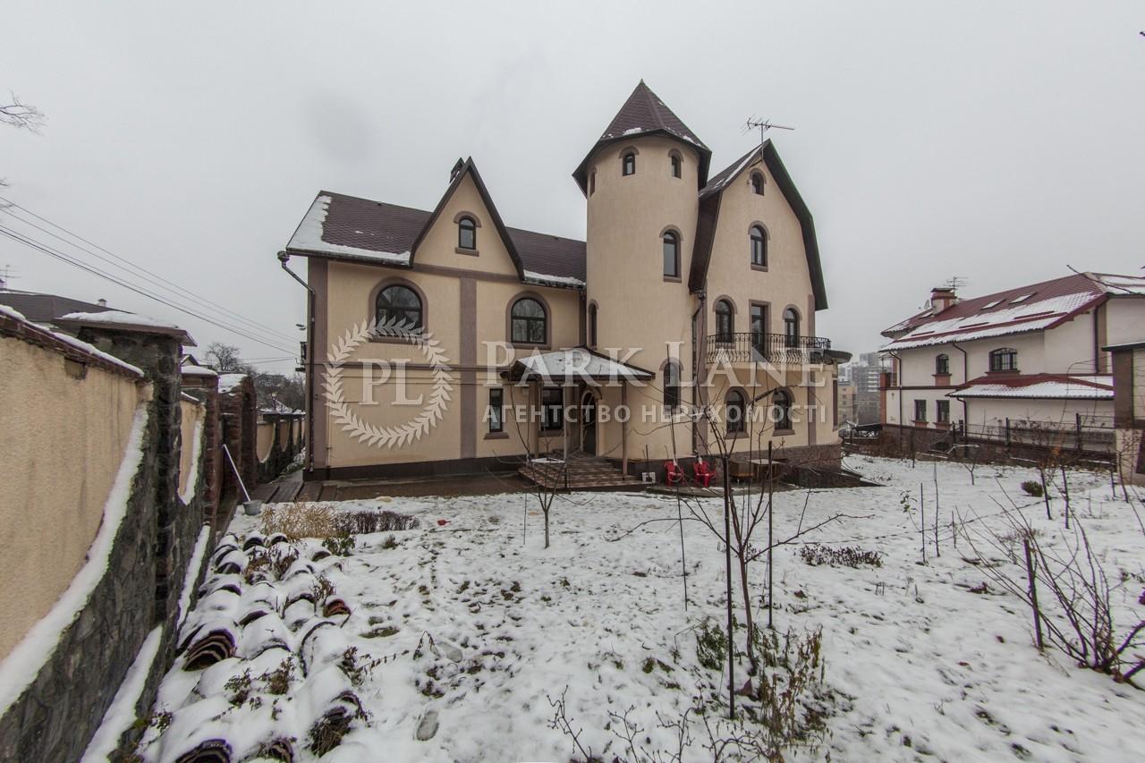Дом ул. Раевского Николая, Киев, Z-1636094 - Фото 1