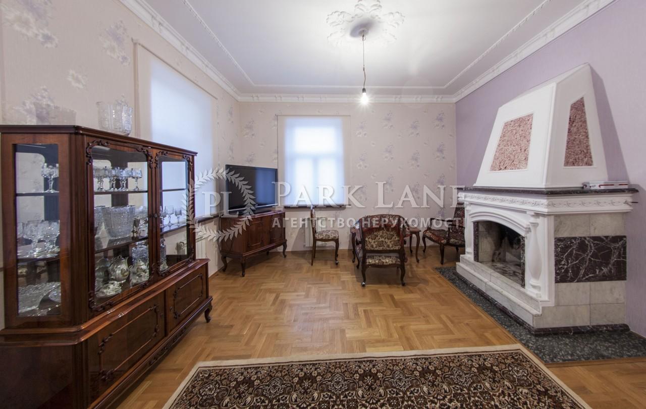 Дом ул. Раевского Николая, Киев, Z-1636094 - Фото 7