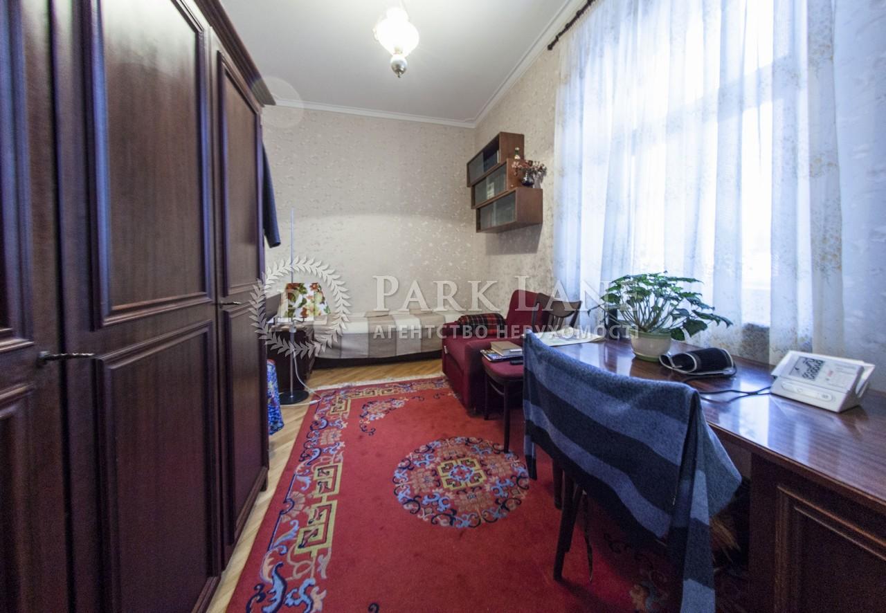 Дом ул. Раевского Николая, Киев, Z-1636094 - Фото 22