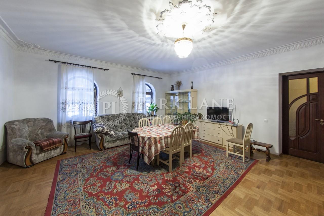 Дом ул. Раевского Николая, Киев, Z-1636094 - Фото 9