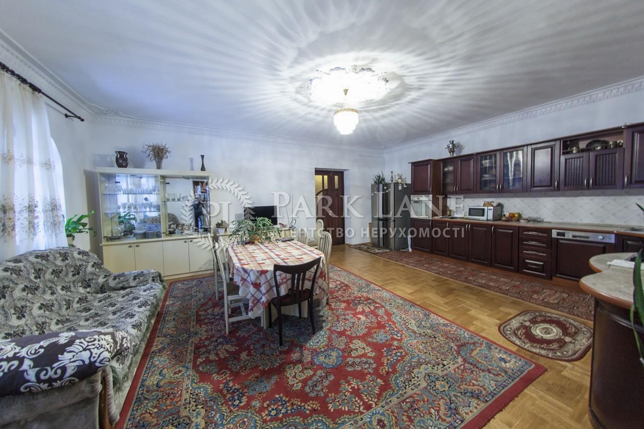 Дом ул. Раевского Николая, Киев, Z-1636094 - Фото 10