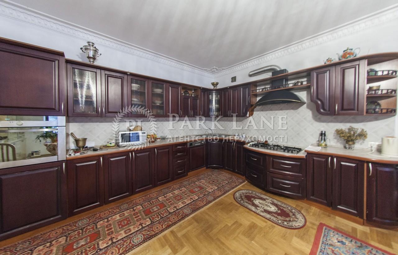 Дом ул. Раевского Николая, Киев, Z-1636094 - Фото 11