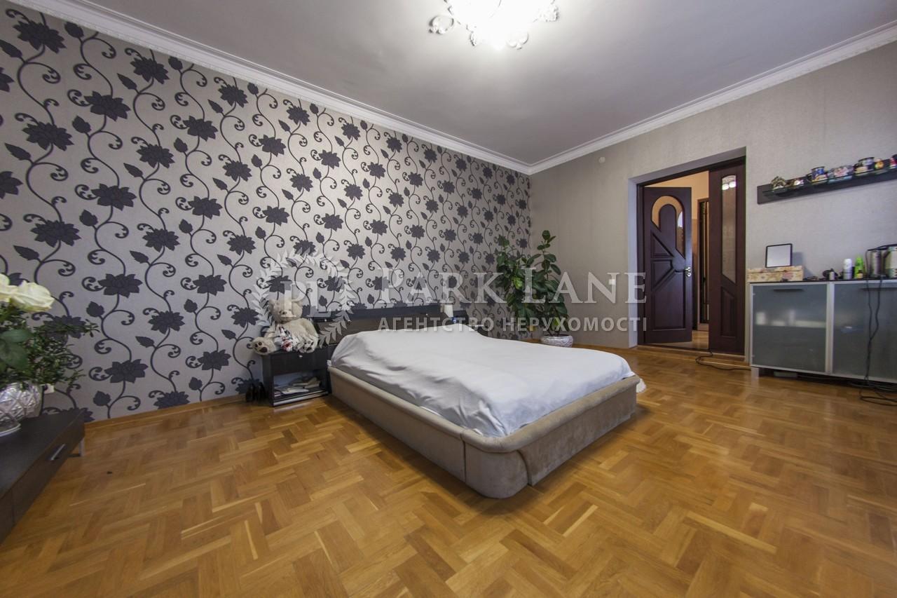 Дом ул. Раевского Николая, Киев, Z-1636094 - Фото 15