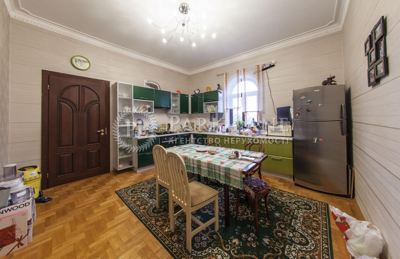 Дом ул. Раевского Николая, Киев, Z-1636094 - Фото 33