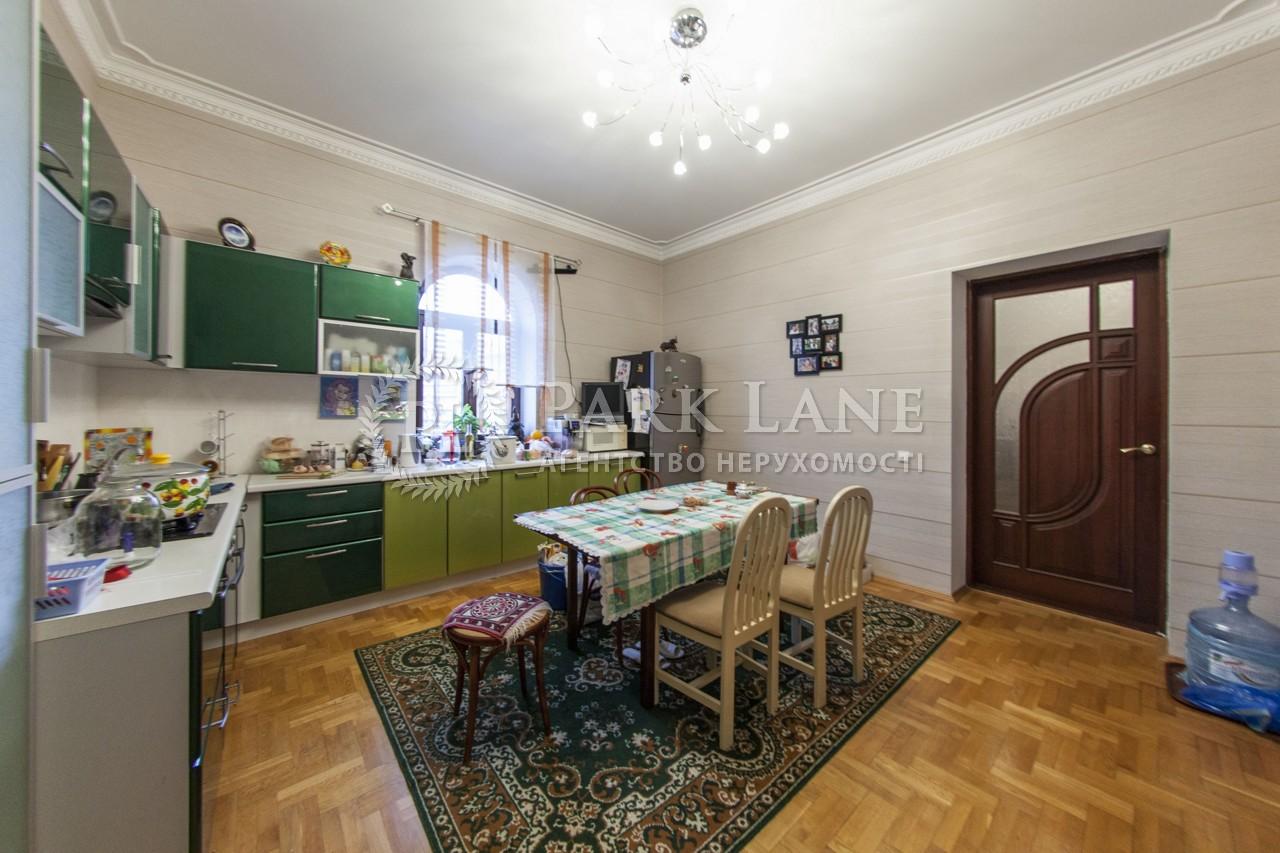 Дом ул. Раевского Николая, Киев, Z-1636094 - Фото 32