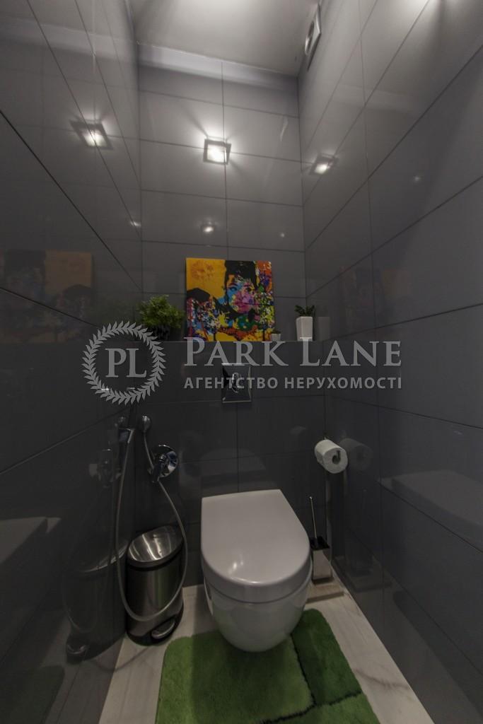 Квартира ул. Большая Васильковская, 48, Киев, B-89563 - Фото 20