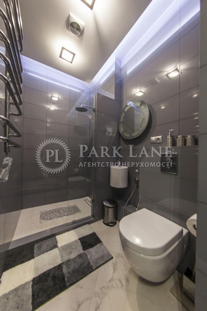Квартира ул. Большая Васильковская, 48, Киев, B-89563 - Фото 19