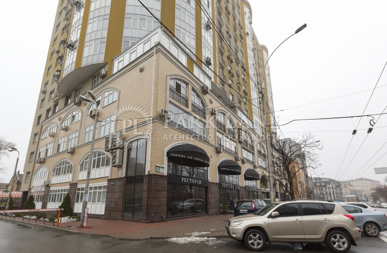 Квартира ул. Антоновича (Горького), 72, Киев, X-26256 - Фото 33