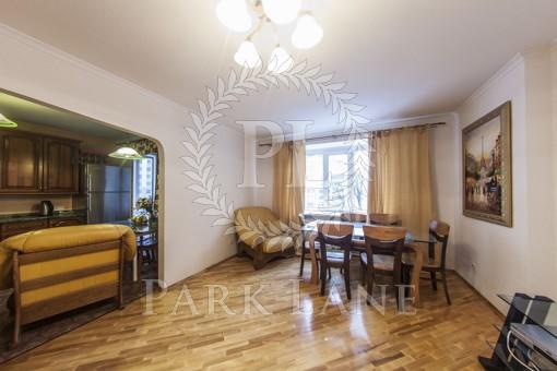 Квартира, K-20026, 2