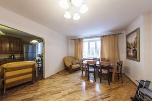 Квартира K-20026, Драгомирова Михаила, 2, Киев - Фото 1
