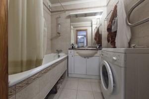 Квартира K-20026, Драгомирова Михаила, 2, Киев - Фото 16