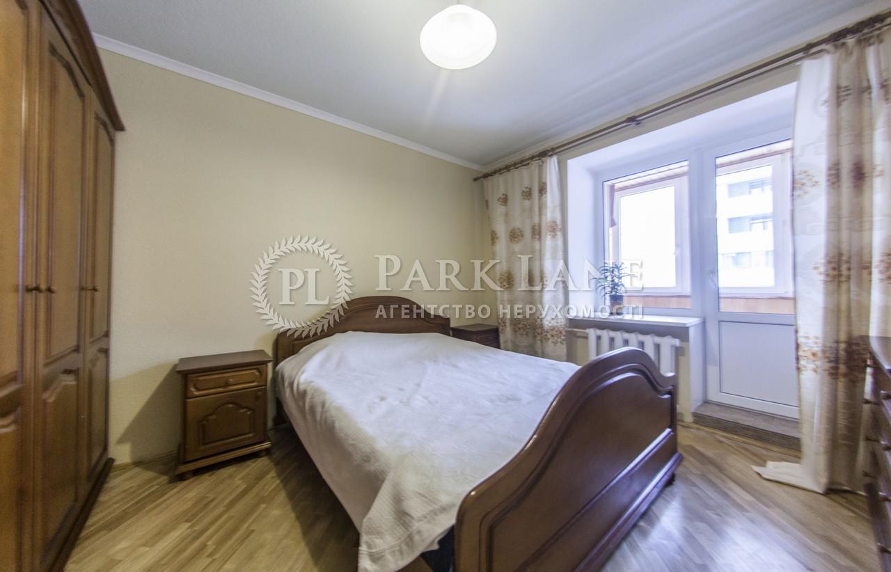 Квартира K-20026, Драгомирова Михаила, 2, Киев - Фото 9