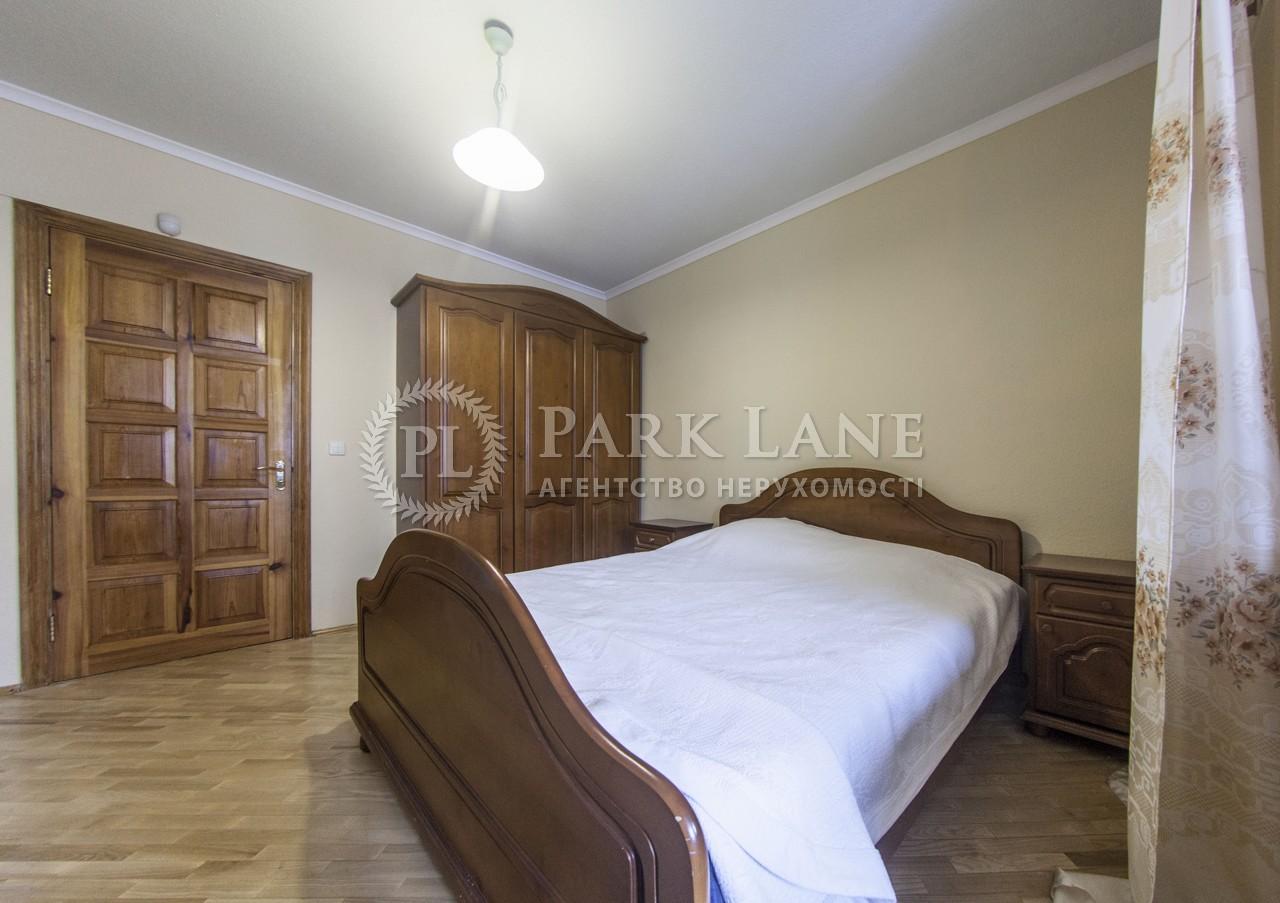 Квартира K-20026, Драгомирова Михаила, 2, Киев - Фото 10