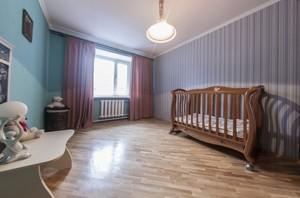 Квартира K-20026, Драгомирова Михаила, 2, Киев - Фото 11