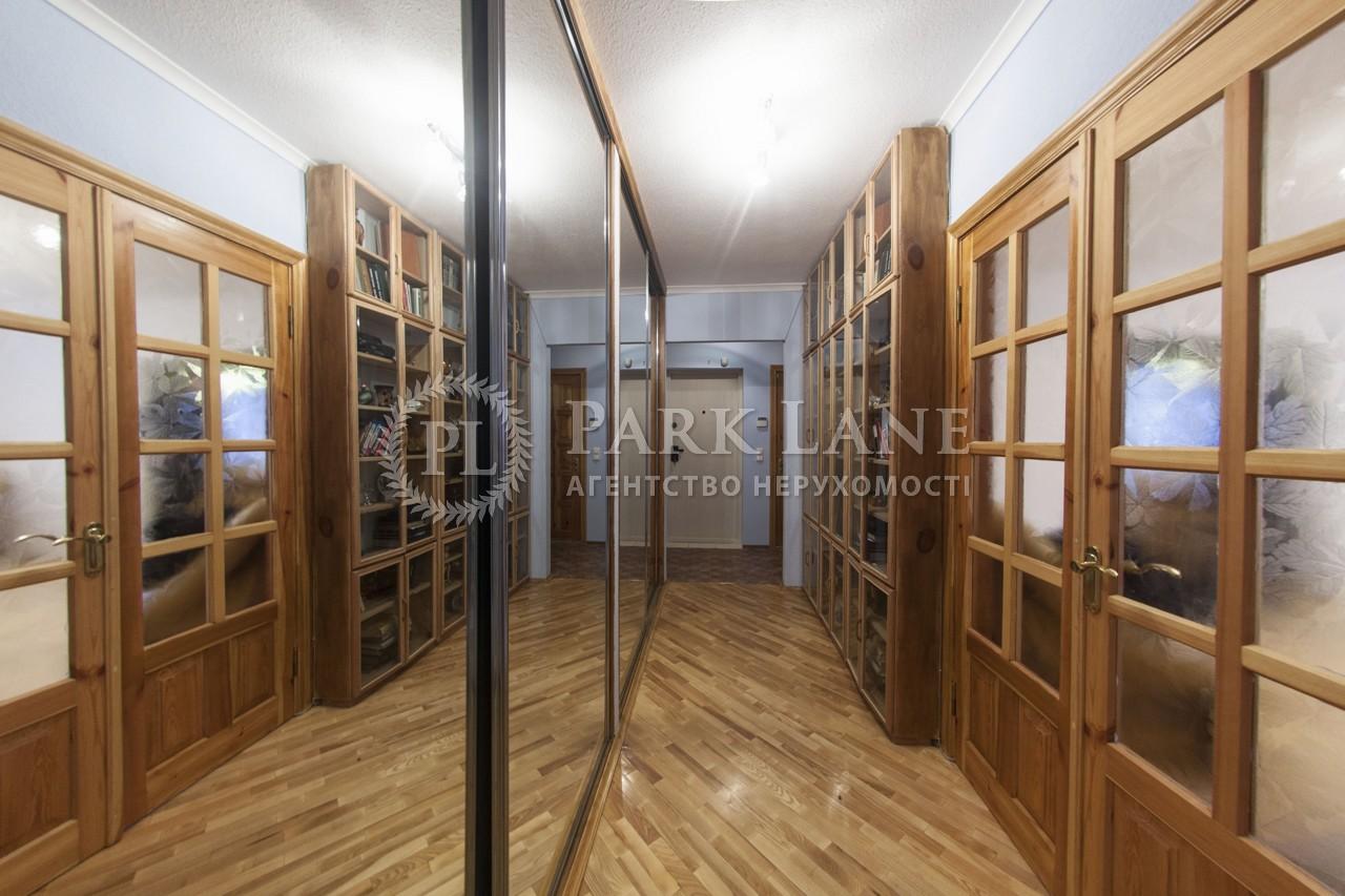 Квартира K-20026, Драгомирова Михаила, 2, Киев - Фото 20