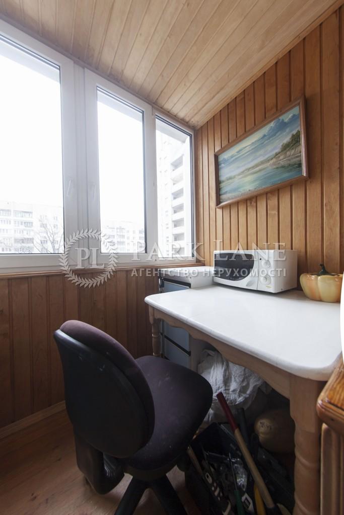 Квартира K-20026, Драгомирова Михаила, 2, Киев - Фото 17