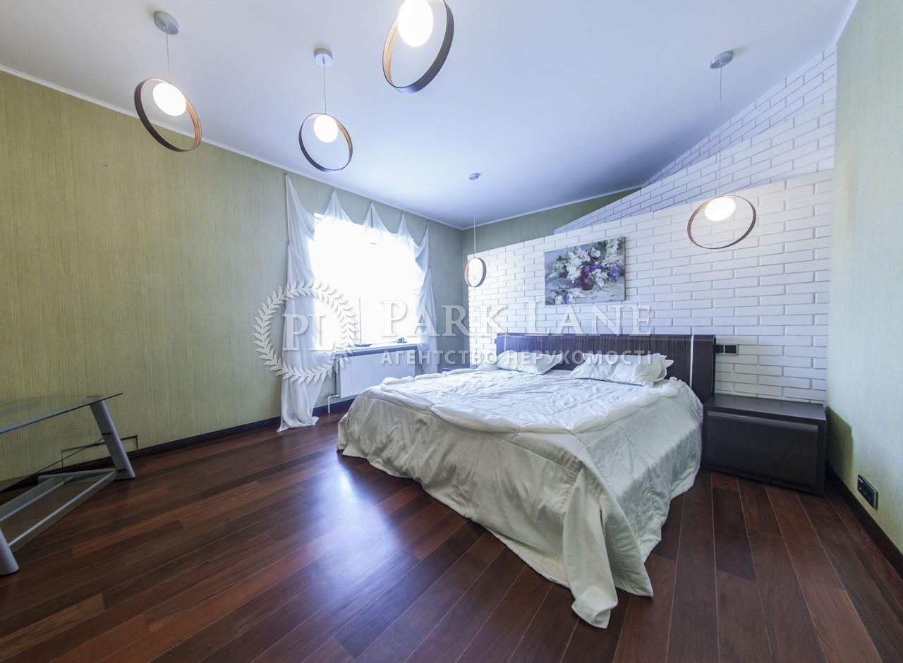 Квартира ул. Драгомирова Михаила, 4, Киев, Z-522224 - Фото 12