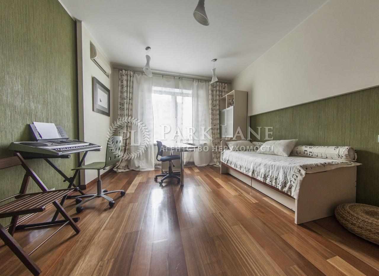 Квартира ул. Драгомирова Михаила, 4, Киев, Z-522224 - Фото 17