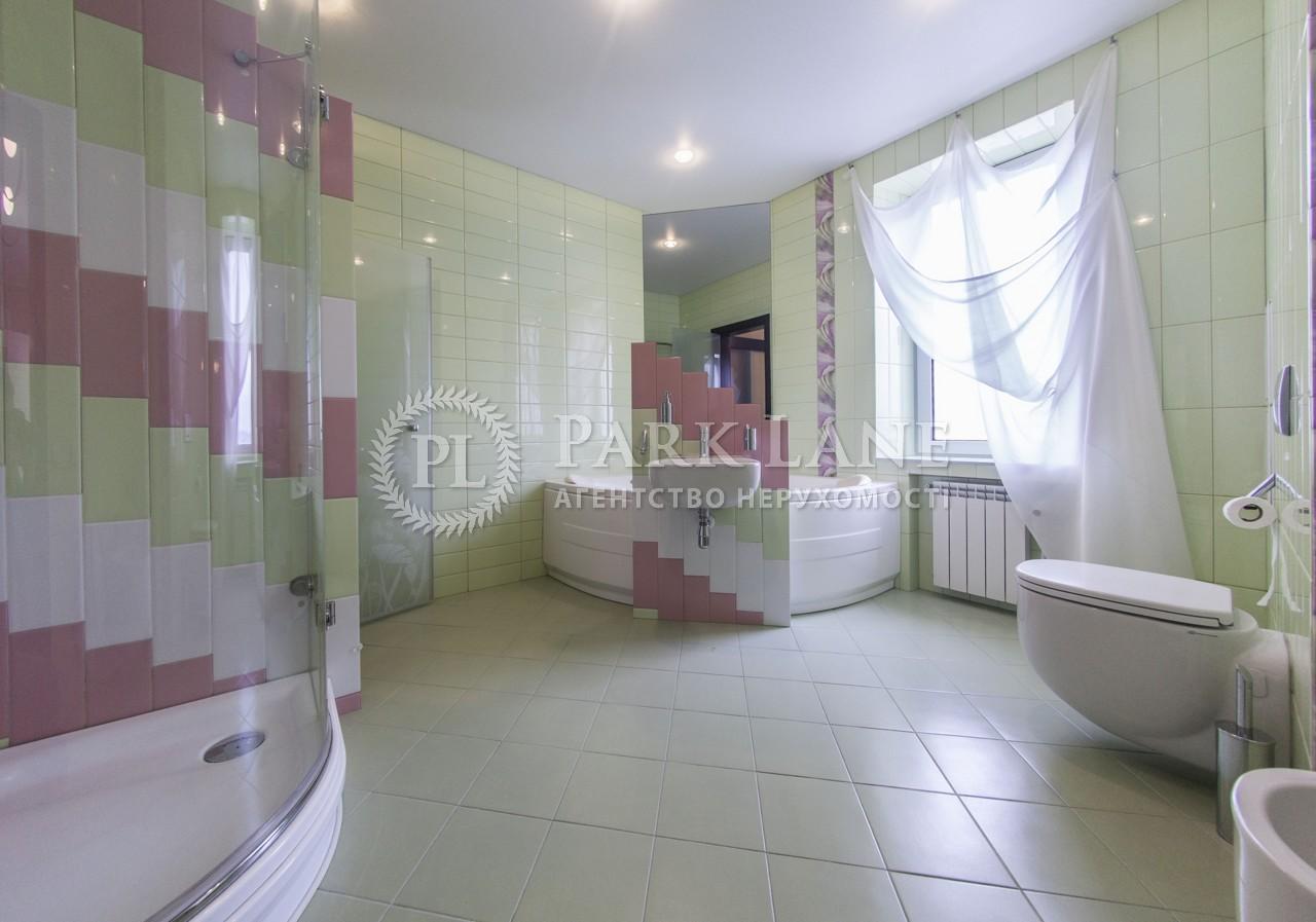 Квартира ул. Драгомирова Михаила, 4, Киев, Z-522224 - Фото 22