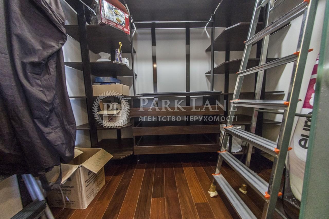 Квартира ул. Драгомирова Михаила, 4, Киев, Z-522224 - Фото 31