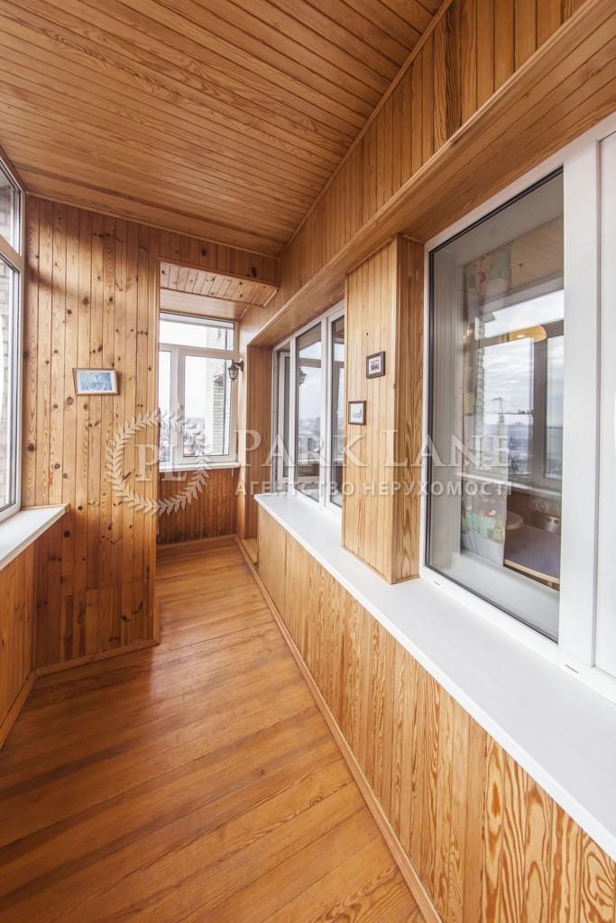 Квартира ул. Драгомирова Михаила, 4, Киев, Z-522224 - Фото 26