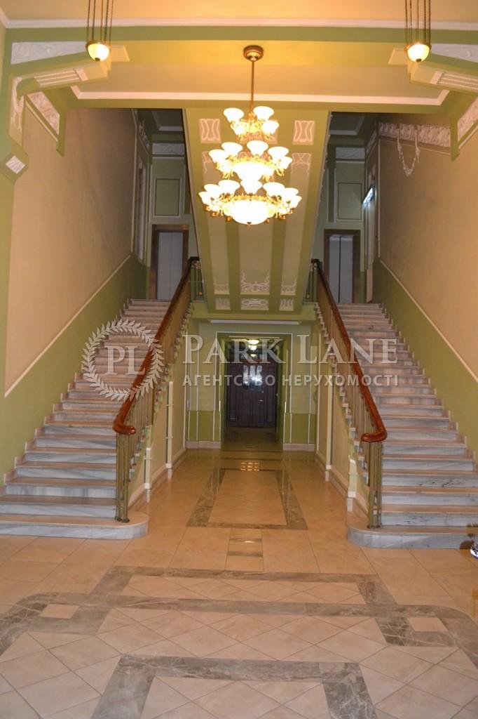 Квартира ул. Толстого Льва, 11/61, Киев, Z-1517128 - Фото 26
