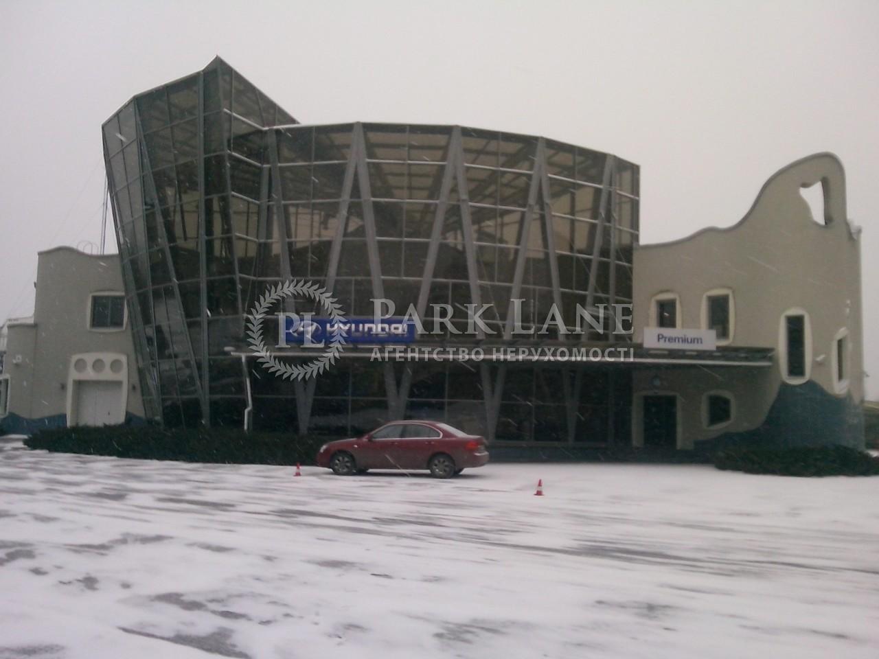 Автосалон, Козин, Z-1541751 - Фото 1